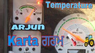 Arjun 555 power plus new holland 3630 tafe 5900 John deere 5050E