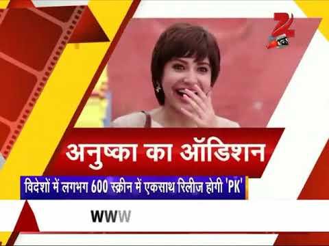 Interesting facts about Aamir Khan's 'PK'