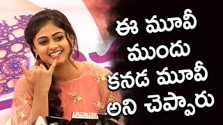 Heroine Megha Sri Speech @ Amrutha Varshini Movie Opening | Taraka Ratna | Nara Rohit