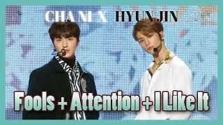 [Special Stage] 찬희 X 현진(CHA NI X HYUN JIN)  -  Fools +  Attention + I Like It