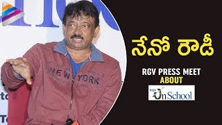RGV Makes FUN of Himself | Ram Gopal Varma Press Meet about Unschool | Telugu FilmNagar