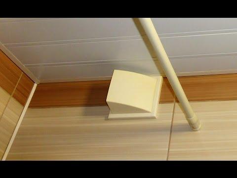 Отделка потолка в ванной комнате алюминиевым профилем.