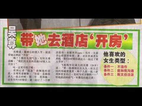 Fei lun hai in singapore news