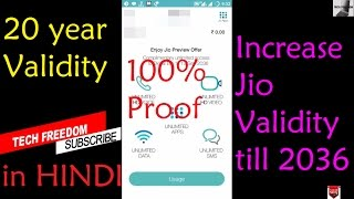 How to Increase Reliance Jio Validity till 2036 | 20 year Validity | 100% Proof in HINDI