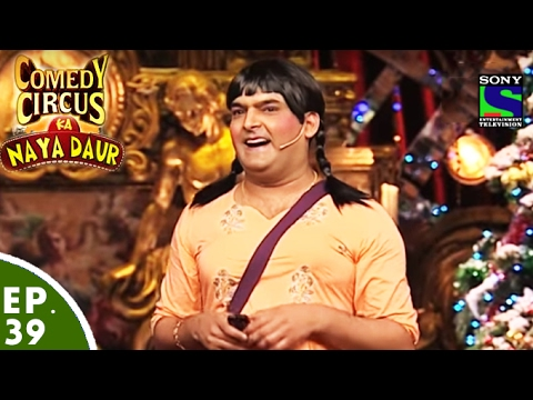 Comedy Circus Ka Naya Daur - Ep 39 - Kapil Sharma's Stammer Problem MP3