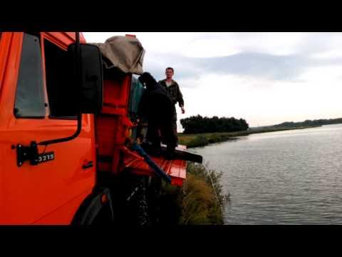 рыбалка в конышевском районе