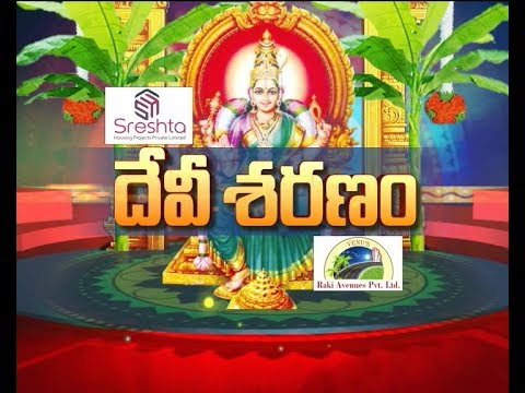 Devi Saranam | ETV Special Program on Dussehra Eve