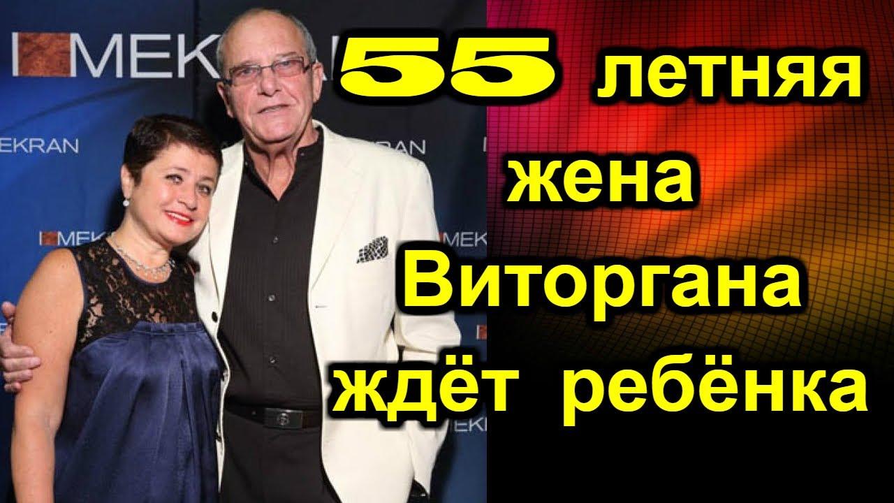 55-летняя жена 77-летнего Эммануила