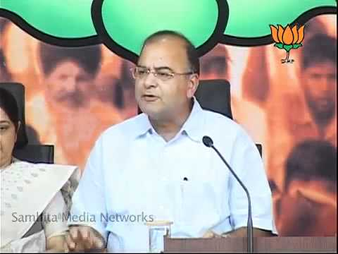 BJP Press:  PM Statement, 2G Scam  Chidambaram role in 2G Scam: Sh. Arun Jaitely: 28.09.2011