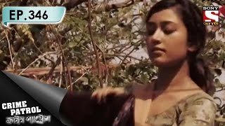 Crime Patrol - ক্রাইম প্যাট্রোল (Bengali) - Ep 346 - Possessed - (Part-1)