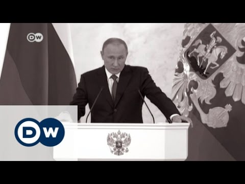 Swagger expected at Putin press conference | DW News