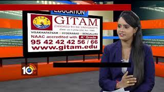 Education Plus | Gitam University | Prof VC N Shiva Prasad Suggestions