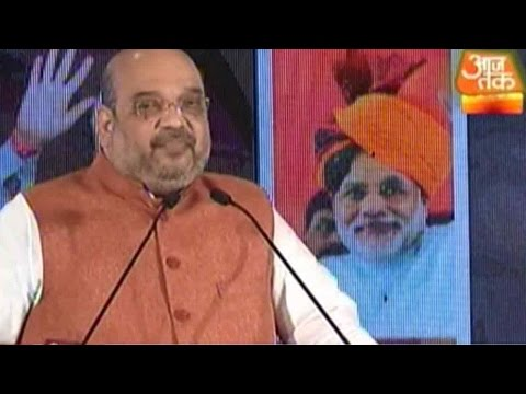 Aaj Tak Manthan: Amit Shah On Year One Of Modi Government (Part 1)