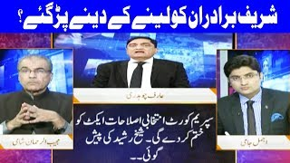 Nuqta e Nazar with Ajmal Jami - 22 November 2017 - Dunya News