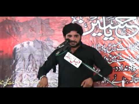 Ashara Muharam 2018 | Zakir Imran Haider Kazmi | 1st Muharam 2018 | Thathi Shah Muhammad