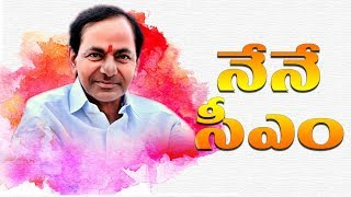 Full Details On KCR Oath Taking Ceremony Arrangements  | Rajbhavan