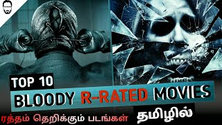 Top 10 Hollywood R - Rated Movies | 5+5 Tamil dubbed Movies | Playtamildub