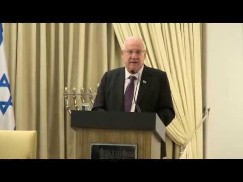 President of Israel Reuven Rivlin - נשיא המדינה ראובן ריבלין