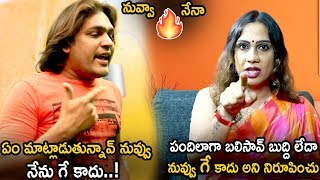 Transgender Tamanna Fires On Uppal Balu || Tamanna Exclusive Interview || Life Andhra Tv