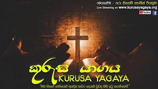Kurusa Yagaya - 09/04/2021
