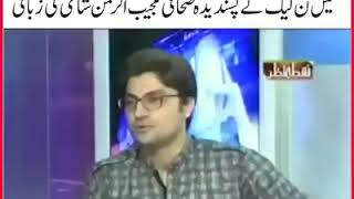 Reality behind Zulfi Bukhari scandal | PML N media cell exposed by Mujeeb ur Rehman