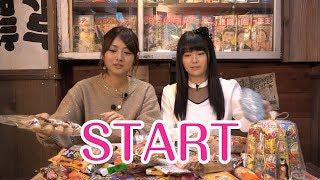 Dagashi Kashi 2 video 2