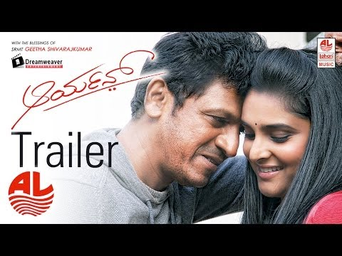 Aryan || Latest Kannada || Trailer [HD]