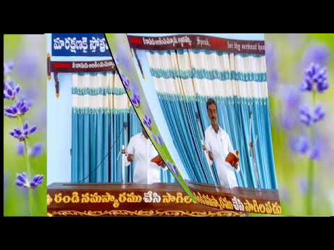 ABOUT GOD'S will Bro samuel JRPH JAMMALAMADUGU KADAPA part1