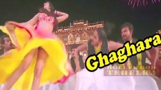 "download lagu ""dirty Politics"" Mallika Sherawat Ka Ghaghara 'hot' Item Song gratis"