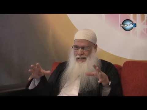الدورة الامازغية 2 بمركز الإمام مالك - هولندا-أوترخت -  الوسطية من رحمة الله - الشيخ أبو شيماء