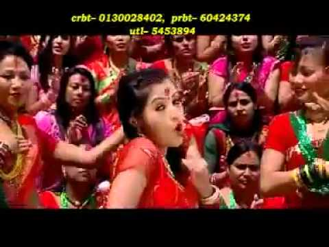 New Nepali Teej Ko Geet 2012 video