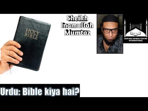 media bible badmash video songs hd