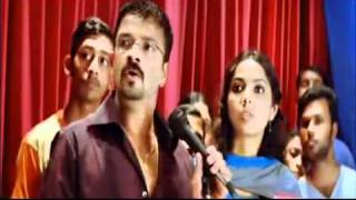 Climax - CHOCOLATE MALAYALAM MOVIE CLIMAX SCENE