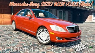 GTA 5 Mercedes-Benz S550 W221 v0.5.3 [Beta]