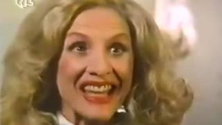 Hot Chili   Горещо чили 1985 VHSRip  BG Audio