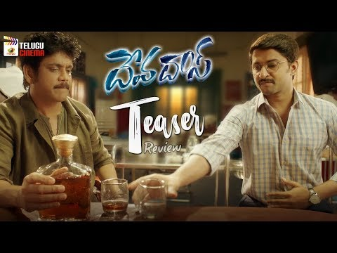 Devdas Movie TEASER Review | Nagarjuna | Nani | Aswini Dutt | #Devdas | Mani Sharma | Telugu Cinema