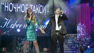 Анастасия и Сергей Коваленко - Начало любви