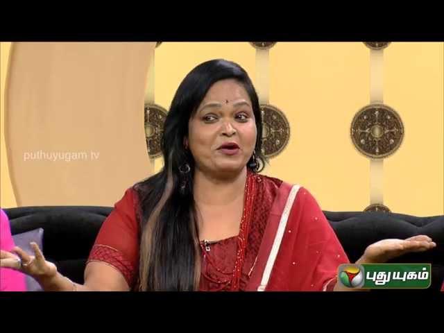 Manam Thirumbuthe - PROMO (13/12/2014)