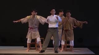 移民劇 GINYU (スペイン語 Espanol)