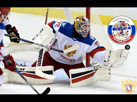 Кубок Мира 2016, Выставочный #3, Канада - Россия