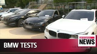 Transport ministry to test BMWs to find defects