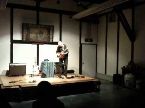 Elliott Sharp solo 2 at Shuyukan