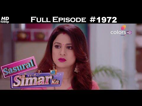 Sasural Simar Ka - 8th November 2017 - ससुराल सिमर का - Full Episode thumbnail