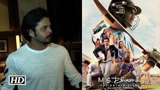 Sreesanth COMMENTS on Dhoni's biopic 'M S Dhoni: The Untold Story'