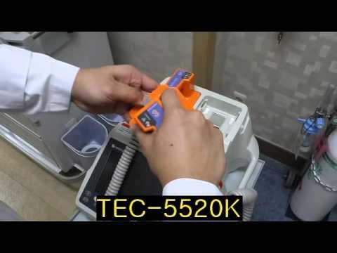 Nihon Kohden Defibrillator Nihon Kohden Tec5520k
