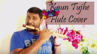 download lagu Kaun Tujhe  Flute Cover  Vinaya Kancharla-m. S. gratis