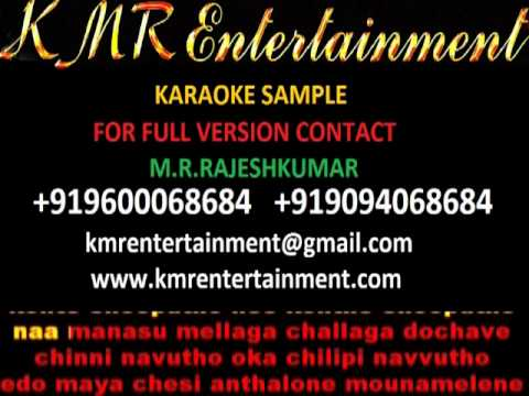Konte Choopothu - Ananthapuram (video Karaoke) Telugu Karaoke By Kmr Entertainment video