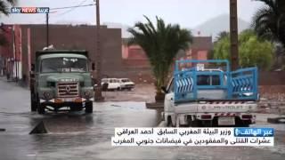 دول شمال إفريقيا في مواجهة التغيرات المناخية