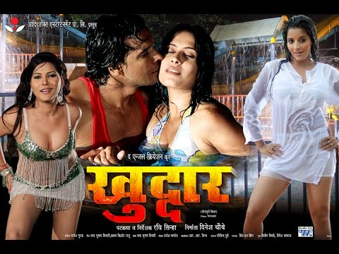 खुद्दार - Bhojpuri Hot Movie | Khuddar - Bhojpuri Full Film | Hot Monalisa & Viraj Bhatt video