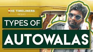 Types Of Auto Walas | The Timeliners